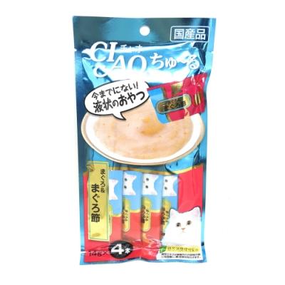 日本 CIAO 啾嚕燒肉泥 SC-141 鮪魚&鮪魚片風味 14g*4入
