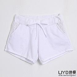 LIYO理優運動菱格網撞色短褲(深藍、漂白、灰)