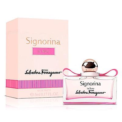 *Salvatore Ferragamo費洛加蒙 花漾伊人女性淡香水5ml小香