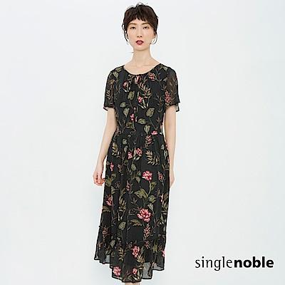 獨身貴族 古典美學花藝拼接荷葉洋裝(2色)