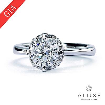 ALUXE亞立詩 GIA認證 1克拉FSI1 3EX車工 18K鑽石戒指