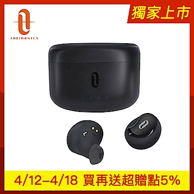 TaoTronics Duo Free Pro(TT-BH051) 真無線藍牙耳機