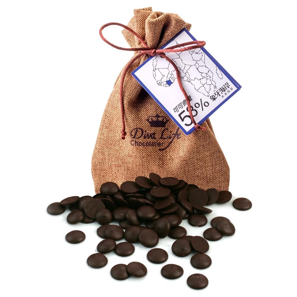 Diva Life 象牙海岸58%黑巧克力鈕扣(90g)