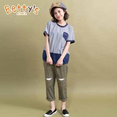 betty's貝蒂思 鬆緊腰圍休閒哈倫褲(軍綠)