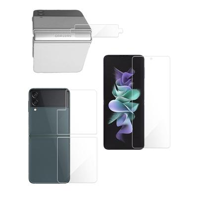 Metal-Slim Samsung Galaxy Z Flip 3 5G 滿版防爆螢幕保護貼+背殼保護貼 超值組合包