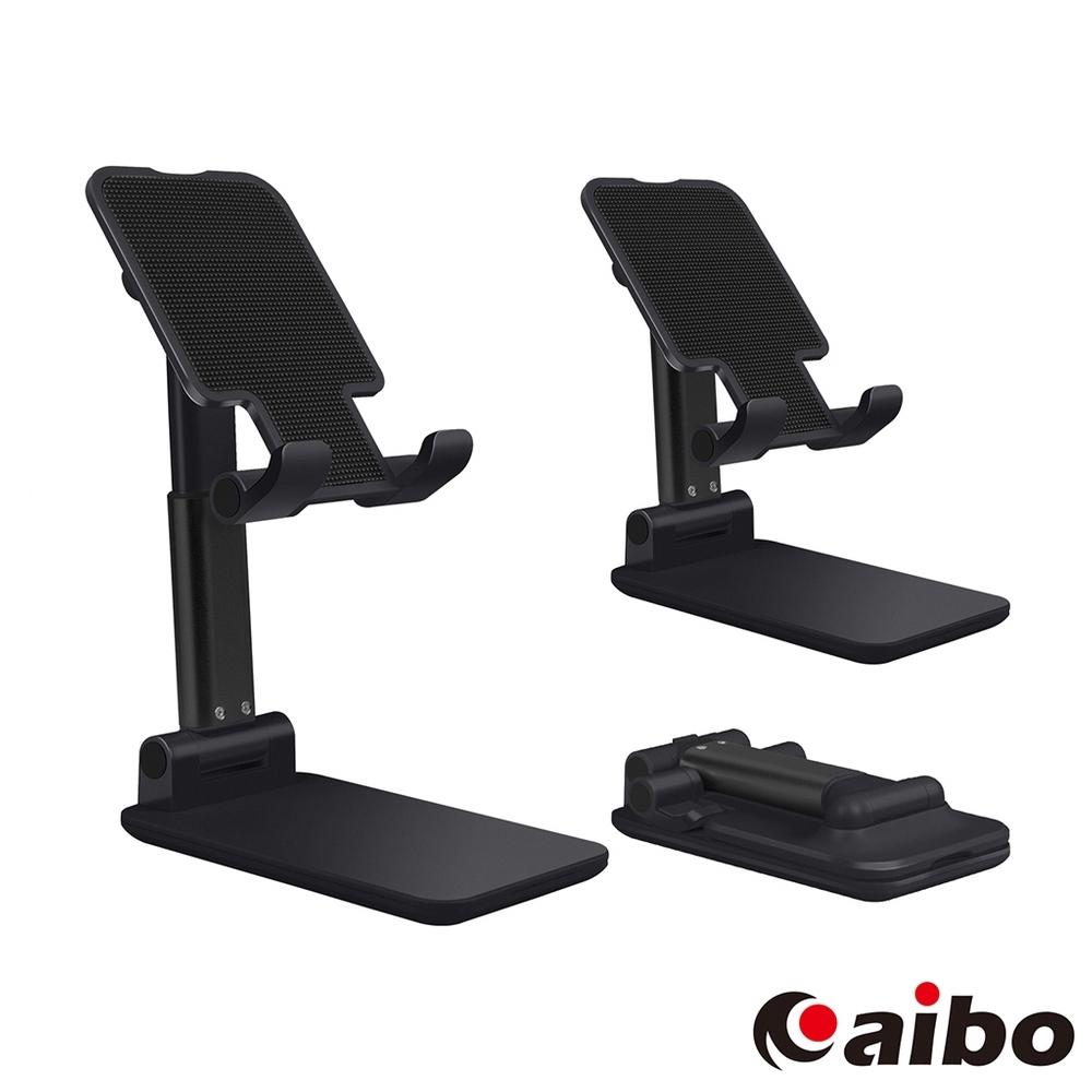 aibo 可折疊升降式 鋁合金桌面手機支架(IP-MA28) product image 1