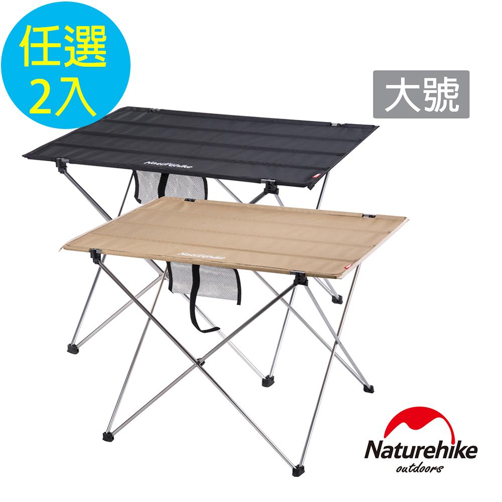 Naturehike便攜式鋁合金戶外折疊桌 露營桌 大號 2入組