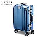 LETTi 唯美主義 20吋拉絲質感鋁框行李箱 (冰鑽藍)