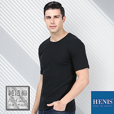 HENIS PURE 100%純粹棉織 透氣圓領衫 (黑)