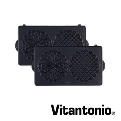 日本Vitantonio鬆餅機法式薄餅烤盤