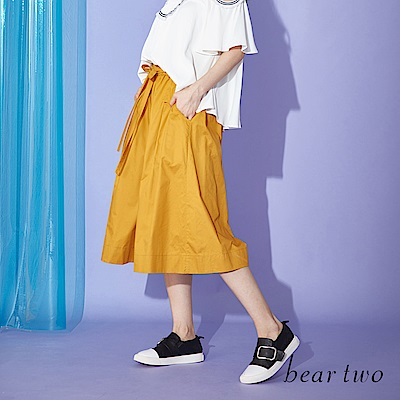 beartwo 棉質素面打褶綁帶七分寬褲(二色)