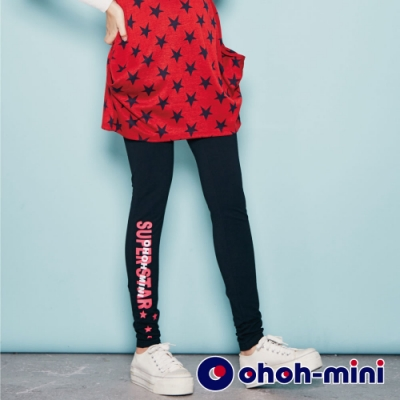 【ohoh-mini孕婦褲】美式風格休閒孕婦褲