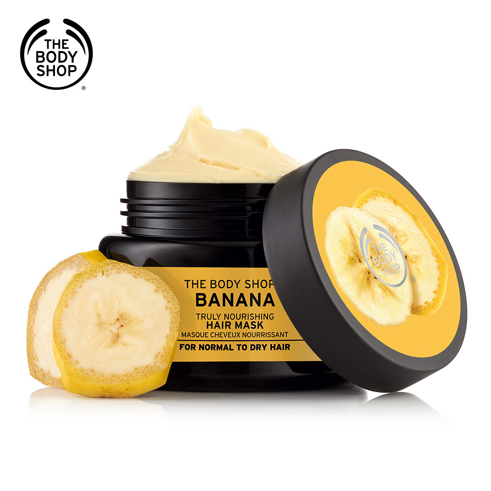 The Body Shop 香蕉滋養修護髮膜240ML product image 1
