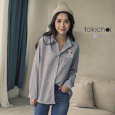 東京著衣 條紋控兔子刺繡襯衫(共二色)