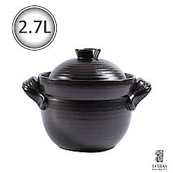 陸寶 和風雙層蓋陶鍋2號2.7L