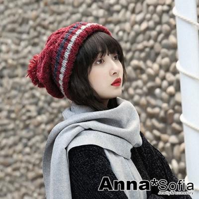 【滿688打75折】AnnaSofia 麻花雙色線 大球加厚保暖毛線毛帽(深紅系)