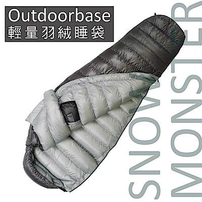 Outdoorbase Snow Monster 頂級極輕量800g白羽絨保暖睡袋_銀灰