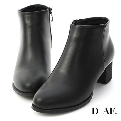 D+AF 獨創簡約.素面圓頭中跟短靴*黑