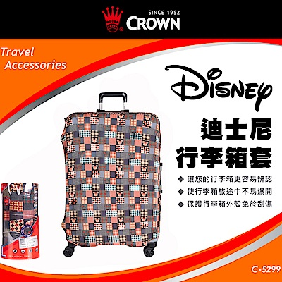 CROWN 皇冠 行李箱保護套 迪士尼 19吋~24吋可用