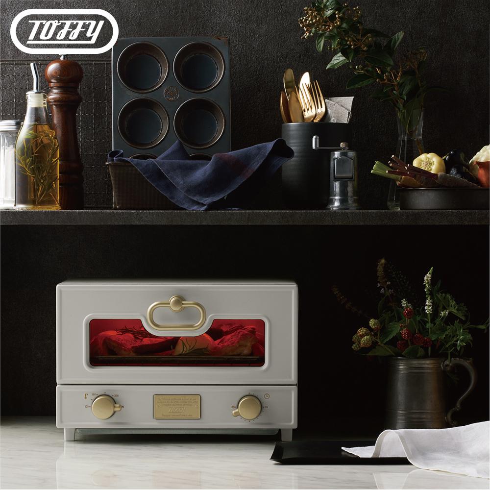 Toffy Oven Toaster 電烤箱 灰杏白