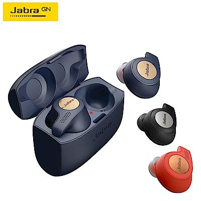 JABRA Elite Active 65t 藍牙耳機