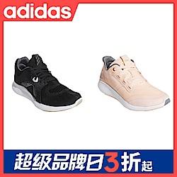 女款慢跑鞋