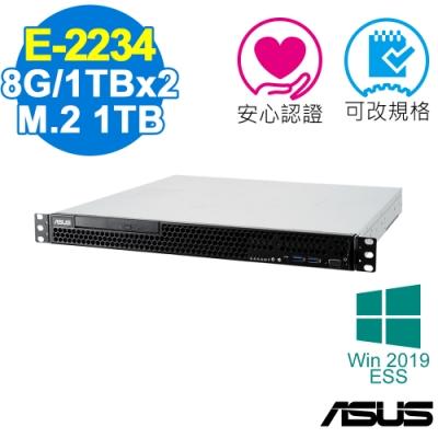ASUS RS100-E10 伺服器 E-2234/8G/660P 1TB+1TBx2/2019ESS