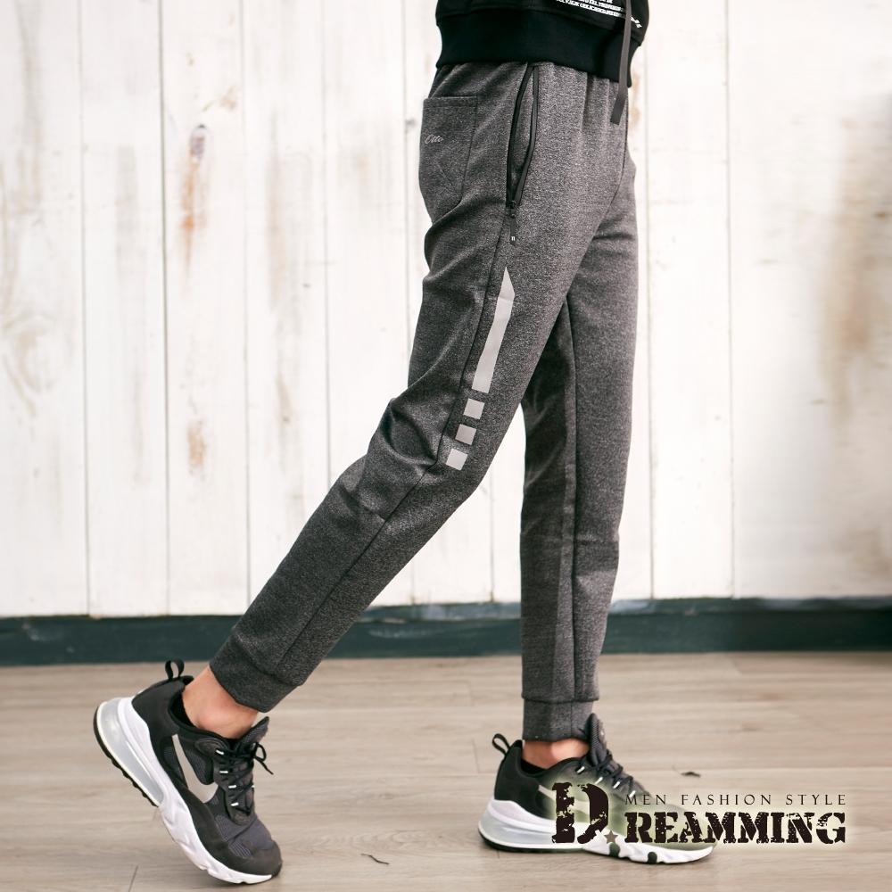 Dreamming 潮流百搭抽繩休閒縮口運動長褲 鬆緊 慢跑褲-共二色 (深灰)