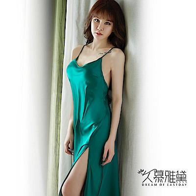 性感睡衣 優雅簡約交叉露背吊帶長裙。綠色 久慕雅黛