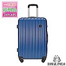 (福利品 24吋) 美好時光ABS硬殼箱/行李箱
