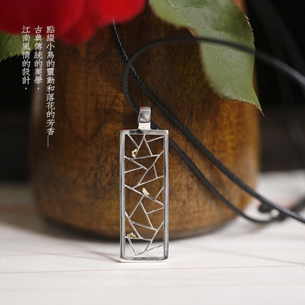 東方美學古典江南風情鏤空花窗花鳥蠟繩純銀項鍊-設計所在