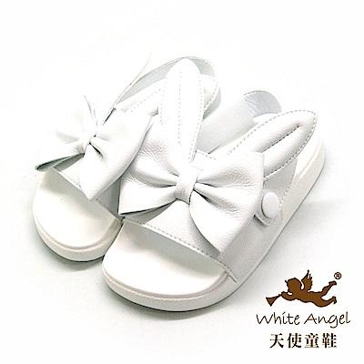 天使童鞋 可愛兔耳朵蝴蝶結涼拖鞋(中童)D946-白