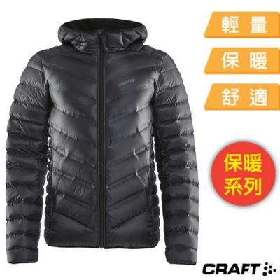Craft 男 超輕防潑水高彈性保暖羽絨連帽外套夾克_黑