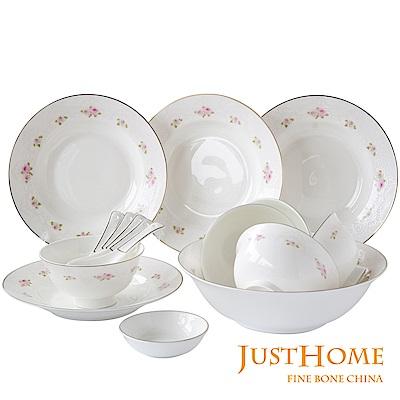 Just Home燦爛花語高級骨瓷16件餐具組(5人份餐具)