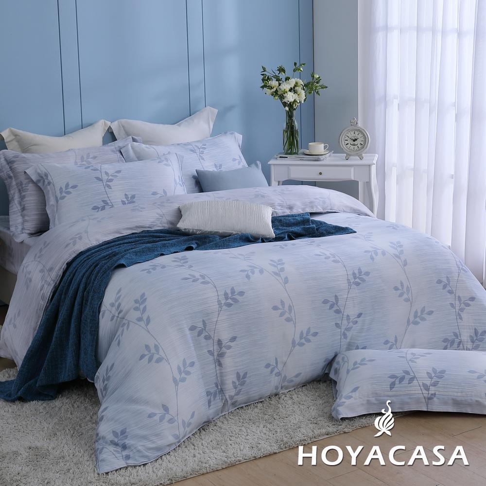 HOYACASA柳葉紛飛 加大四件式抗菌60支天絲兩用被床包組