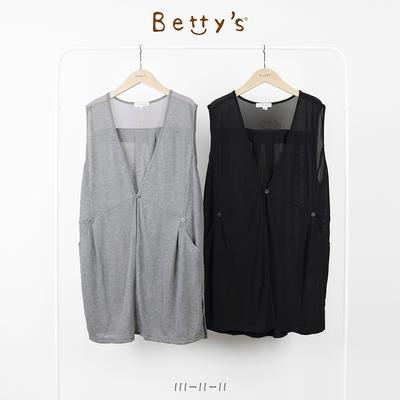 betty's貝蒂思 長板拼接針織背心罩衫(深灰)