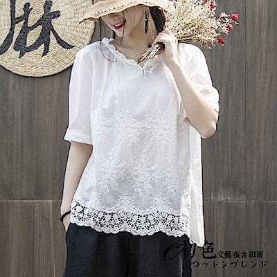 純色蕾絲花邊上衣-白色(F可選)    初色