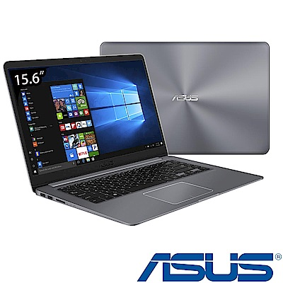 ASUS X510UN 15吋筆電(i7-8550U/4G/256G+1TB/MX150特
