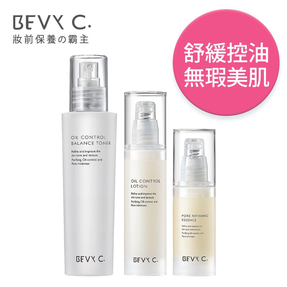 BEVY C. 油脂平衡調理3件組