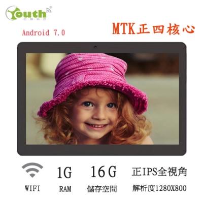 YOUTH MT1黑(M7091) 10.1吋平板電腦