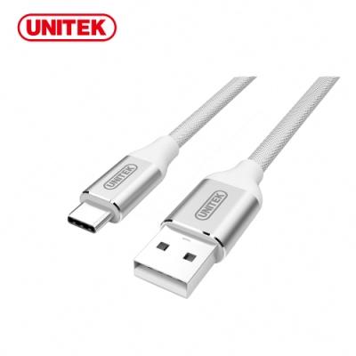 UNITEK USB-A轉USB-C傳輸線(1M)銀色