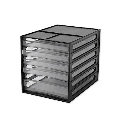 完美主義 桌上型五抽資料櫃/文件櫃 (2色)