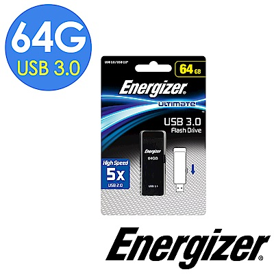 Energizer勁量64GB USB3.0 High Performancer高速隨身碟