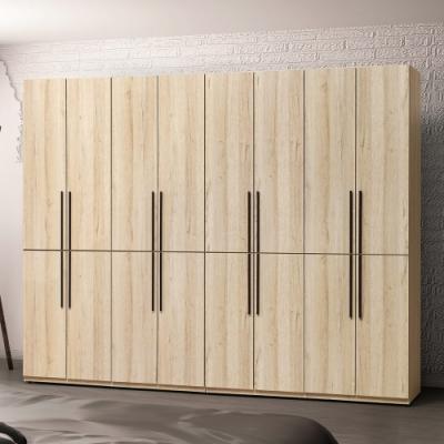 H&D 蕾吉娜10尺組合衣櫃