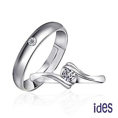 ides愛蒂思 15分E/VVS1八心八箭完美EX車工鑽石對戒結婚戒/無限愛戀