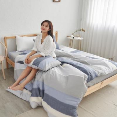 BUHO 天然嚴選純棉雙人加大四件式床包被套組(日紳夜時)