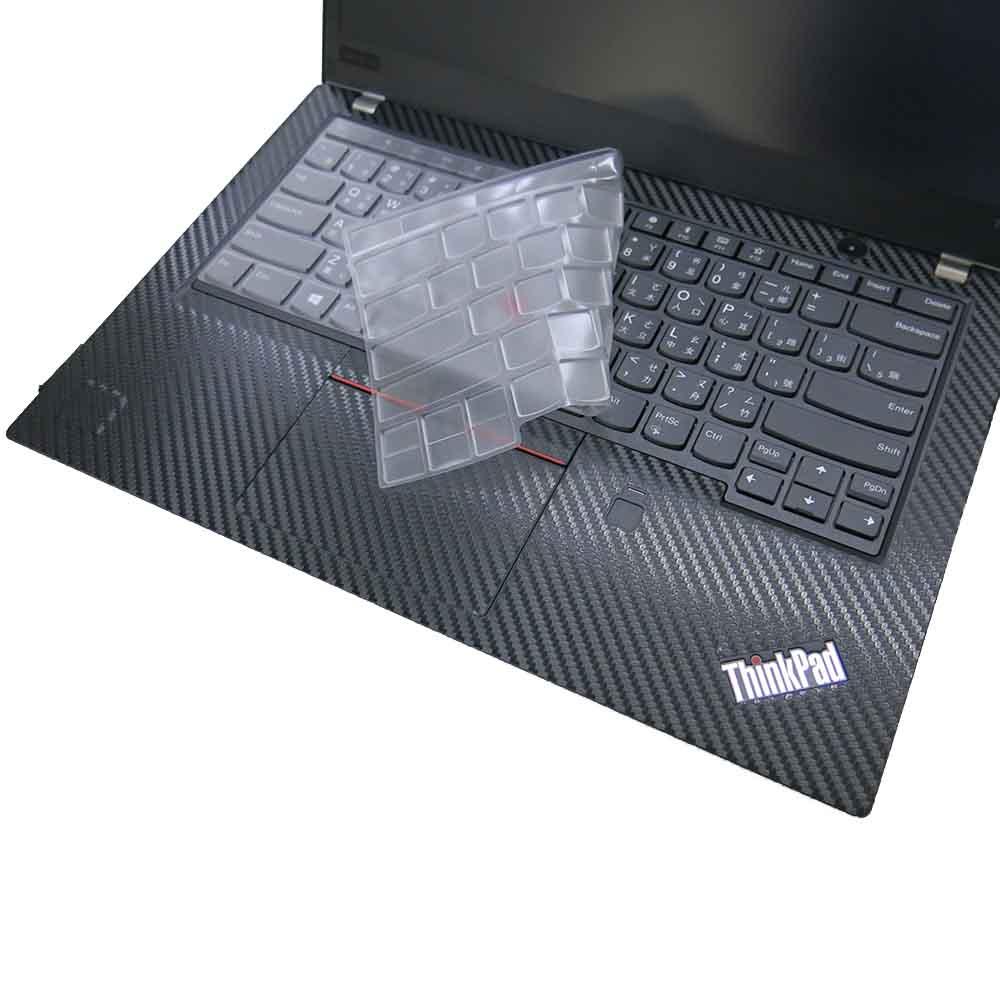 EZstick Lenovo ThinkPad T480S 奈米銀抗菌 TPU 鍵盤膜