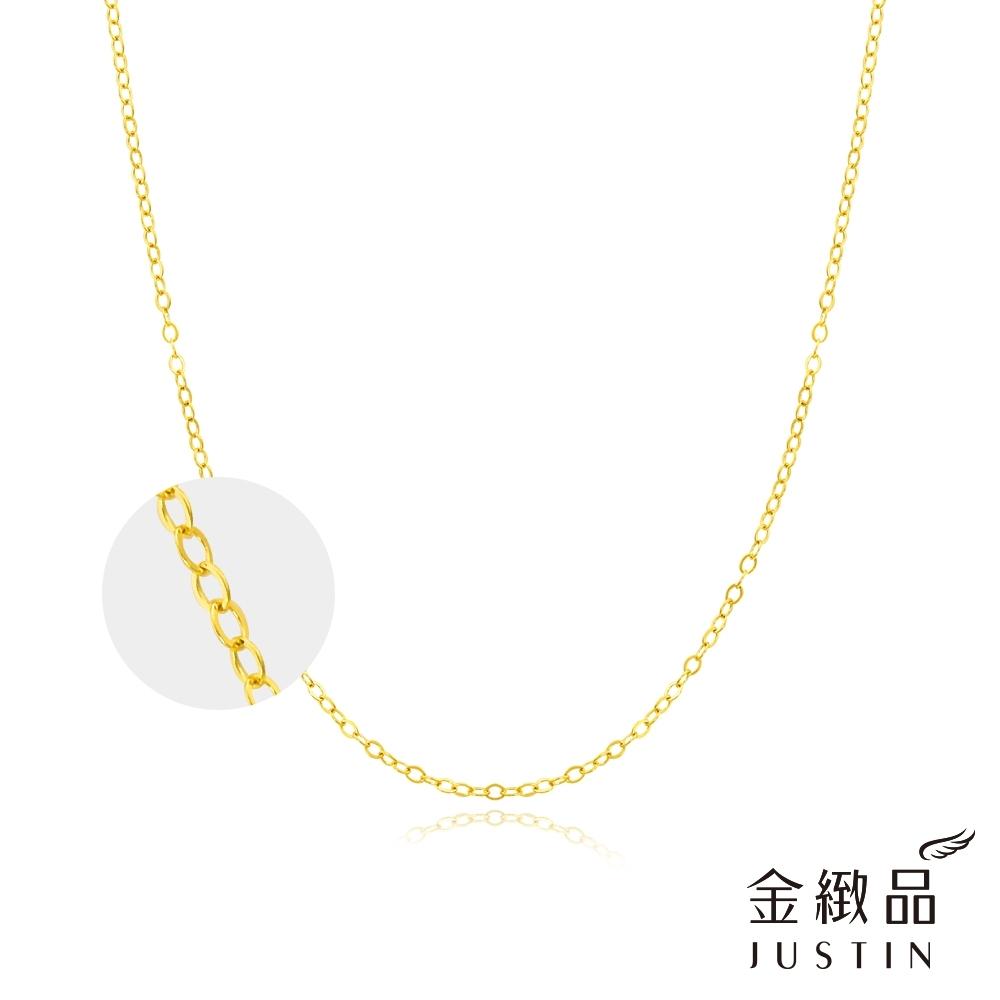 金緻品 黃金項鍊 跳舞鍊 0.4錢