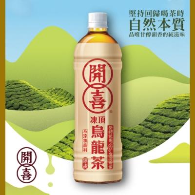 開喜 凍頂烏龍茶-清甜(575mlx24入/箱)