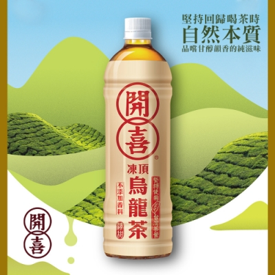 開喜 凍頂烏龍茶-清甜(575mlx4入)